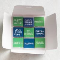 Шоколад в конверте «Папа может всё что угодно», шоколадки 9 шт, 45 г 3262320