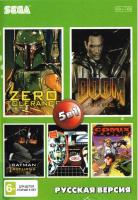 5в1  BS-5005  Zero Tolerance / Doom Troopers / Terminator 2 +..