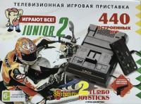 Dendy 8bit NES (440-in-1) (9V) Black